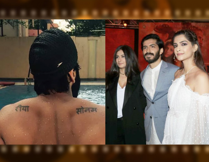 Harshvardhan Kapoor's love for his sisters is endless
