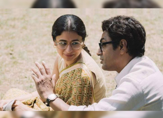 Meet Nandita Das' on-screen Manto