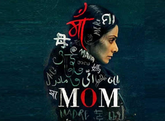 'Mom' to Release In China