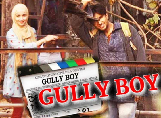 Gully Boy 2!