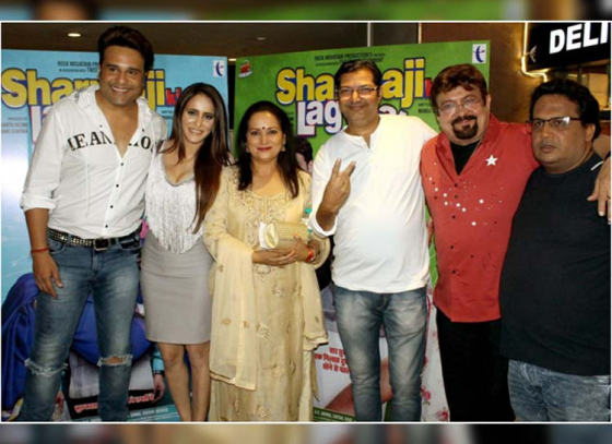 Special Screening of Sharmaji
