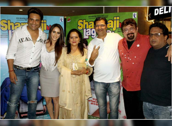Special Screening of Sharmaji