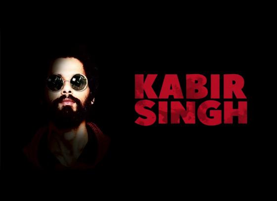 Kabir Singh Teaser Out