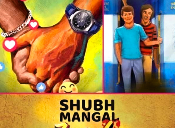 'Shubh Mangal Zyada Saavdhan' Teaser Leaves Audiences Intrigued