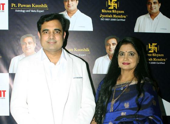 The Birthday Celebration of Pandit Pawan Kaushik