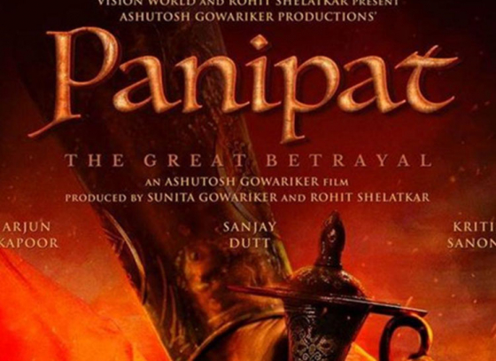 Battle of Panipat in a Grand Way